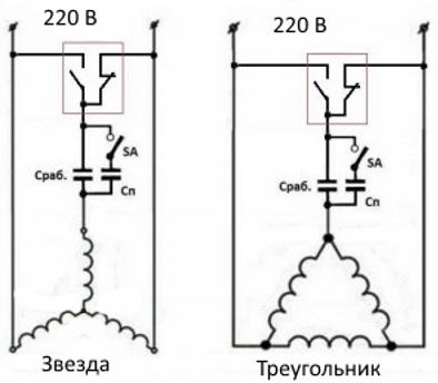 zapojte kondenzátor startéru motoru