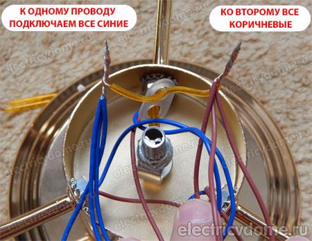 Schema Elettrico Lampadario Doppia Accensione : Collegamento di un lampadario a tre luci come collegare un